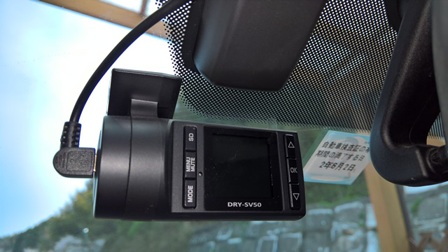 dashboard camera (drive recorder)